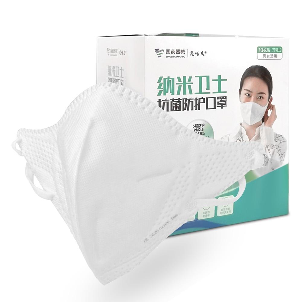 Многоразовая 5 слойная маска для лица, мелтдувный тканевый фильтр против загрязнения частиц PM2.5, защитный респиратор|Маски|   | АлиЭкспресс
