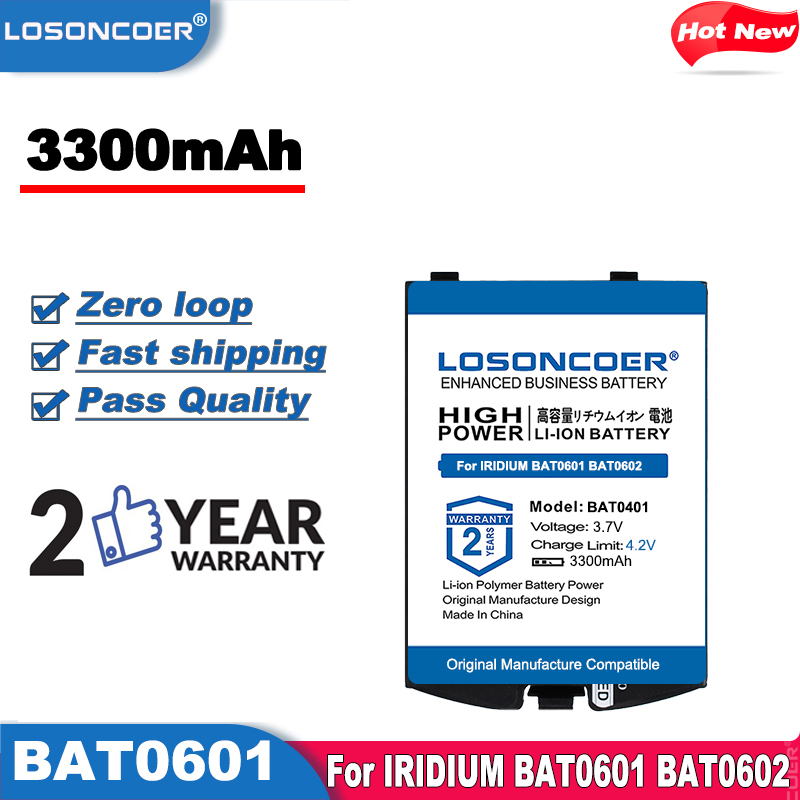 LOSONCOER High Quality Battery 2800mAh Li-ion Satellite Phone Battery For IRIDIUM BAT0601 BAT0602(China)