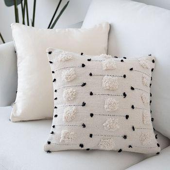 PomPom Cotton Pillow Cover