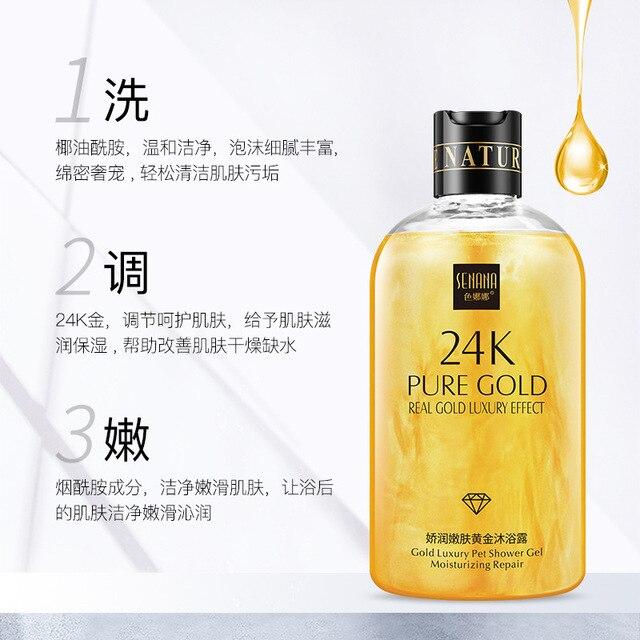 Senana 24K Gold Shower Gel Deep Clean Long Lasting Fragrance Bath Foam Foam Bath Liquid Body Wash Shampoo Moisture Skin Clean 3