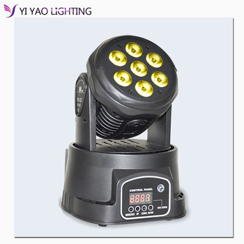 Mini 7x12w wash RGBW-4in1 dmx moving head led light professional Stage DMX512 Lighting for party bar party event