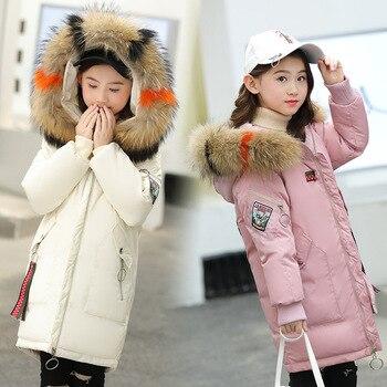 Korean version winter children's down jacket girl big children thickened hooded children medium long down jacket