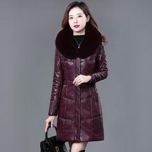 Женская Длинный Овчина Пальто Зима 2019 Мода Мама Спилок кожа