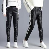 #0532 Autumn PU Leather Pants Women Side White Stripe Casual Elastic Waist Ankle Length Pencil Harem Leather Trousers 2019