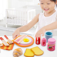 Breakfast Set Play House Educational Toy Tools Pretend Play Toys Simulate Wooden Kitchen Toy for Baby Kids Girls Tableware Gift