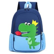 Cartoon Children backpack Cute Bags for Boys Kindergarten baby kids girls School Baby Girl Backpacks