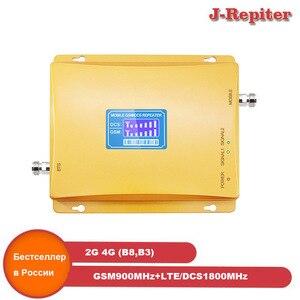Усилитель сигнала 4G 900 1800, GSM 2G 4G, сотовый усилитель, двухдиапазонный повторитель сигнала мобильного телефона GSM LTE 1800 Band 3
