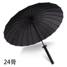 Japanese Samurai Sword Long Handle Umbrella Sunscreen Waterproof Umbrella Semi-automatic Umbrella 8-24K Strong Windproof Umbre()