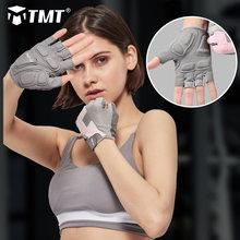 Tmt женские перчатки для тренажерного зала бодибилдинга спорта