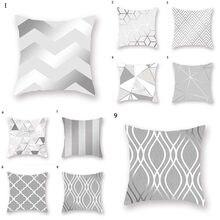 45*45cm prata cinza geométrico travesseiro caso capa de almofada lance almofadas capas de carro à prova de poeira decoração fronhas casa suprimentos
