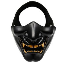 Half Face Mask Cosplay Kabuki Samurai Devil Tactical Halloween Party Festival Prom COS Horror