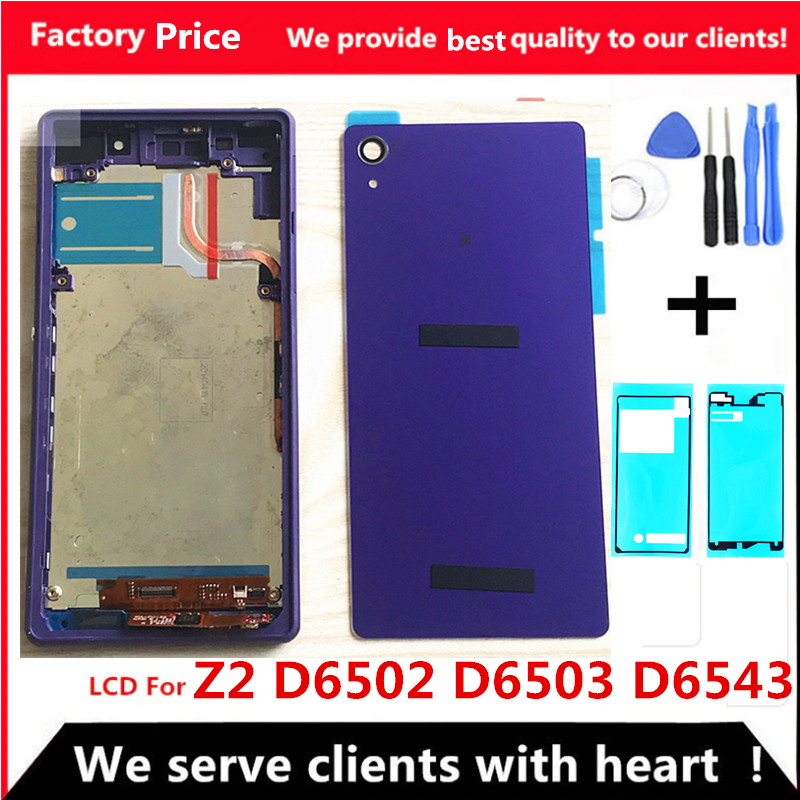 5.2'' D6502 D6503 D6543 LCD For SONY Xperia Z2 Display Touch Screen Digitizer Assembly For SONY Z2 LCD With Frame Back Cover