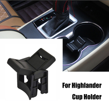 Car Auto Center Console Cup Holder Insert Bottle Drink Divid