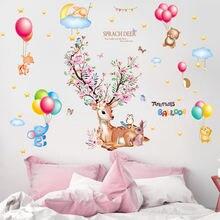 """Животные Олень наклейки на стену воздушные шары """"сделай"""