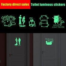 Animais dos desenhos animados fluorescentes adesivos de parede para banheiro porta brilho no escuro decalques de parede peel & vara papel de parede luminoso