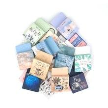 1 boîte d'autocollants décoratifs Kawaii pour scrapbook, journal, DIY, adorables étiquettes à motifs rétro café, plante pour fournitures scolaires et de bureau,