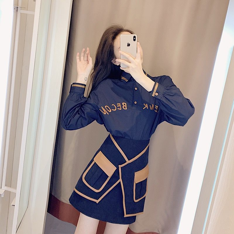 Two-piece Women's Professional Fashion Suit for Aging Reduction In Spring and Autumn of 2021 Woman Skirts Skirts  Skirts