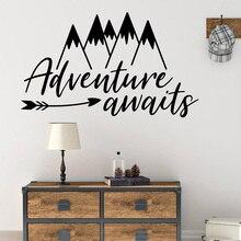 Adventure Awaits Quote Vinyl Decal Mountain Arrow Wall Sticker For Kids Room  Mural Nursery Bedroom Decor AY1975 цена