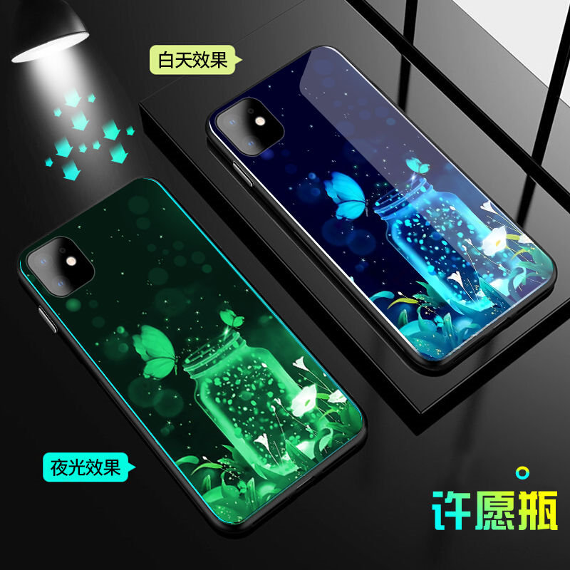 H1b2da6a55ff84c648c7200d3f83f1fb4O Luminous Tempered Glass Case For iPhone 5 5S SE 6 6S 7 8 Plus Case Back Cover For iPhone X XR XS 11 Pro Max Case Cover Cell Bag