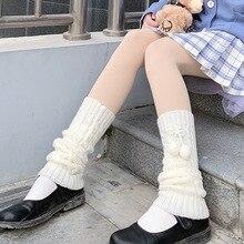 Solid White Lovley Knit Women Leg-warmer 2021 Autumn Winter Lady Calf-length Lolita Knitted Cute Student Jk Street Sock