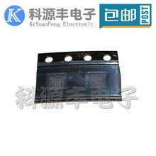 100% novo & original MP4462DQ-LF-Z MPQ4462 QFN10 3.5A 4MHz 36V Em Estoque