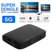 Double bande 5G Miracast Airplay TV Stick adaptateur Wifi affichage miroir fonte TV récepteur Dongle sans fil HDMI 1080P pour iOS android(China)