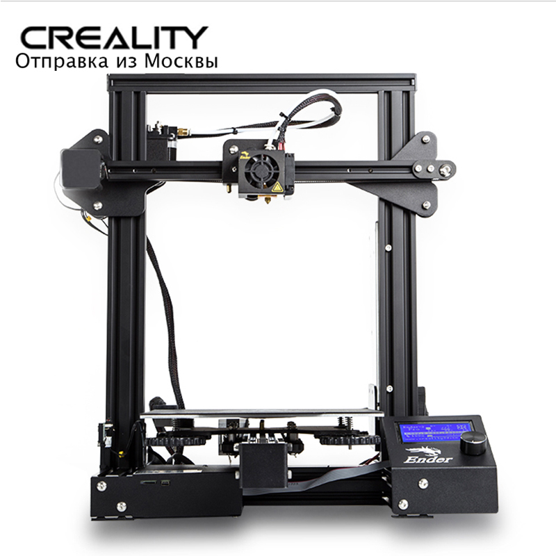 3D Printer Ender-3 or Ender-3 PRO CREALITY DIY KIT MeanWell Power Supply /for 1.75mm PLA ABS PETG TPU/shipping from Moscow