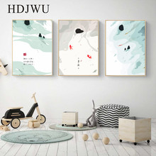 New Chinese Canvas Painting Wall Picture Art Home Simple Printing Poster for Living Room  DJ426