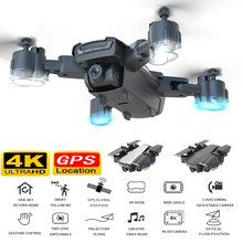 Drone gps HD 4K 1080P 5G WIFI video transmission height keep flying for 20 minut