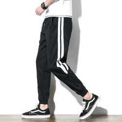 2019 Autumn Japanese-style Large Size Men'S Wear Casual Pants Men's Ribbon Stripes Skinny Pants Men's Sports Harem Pants Men's