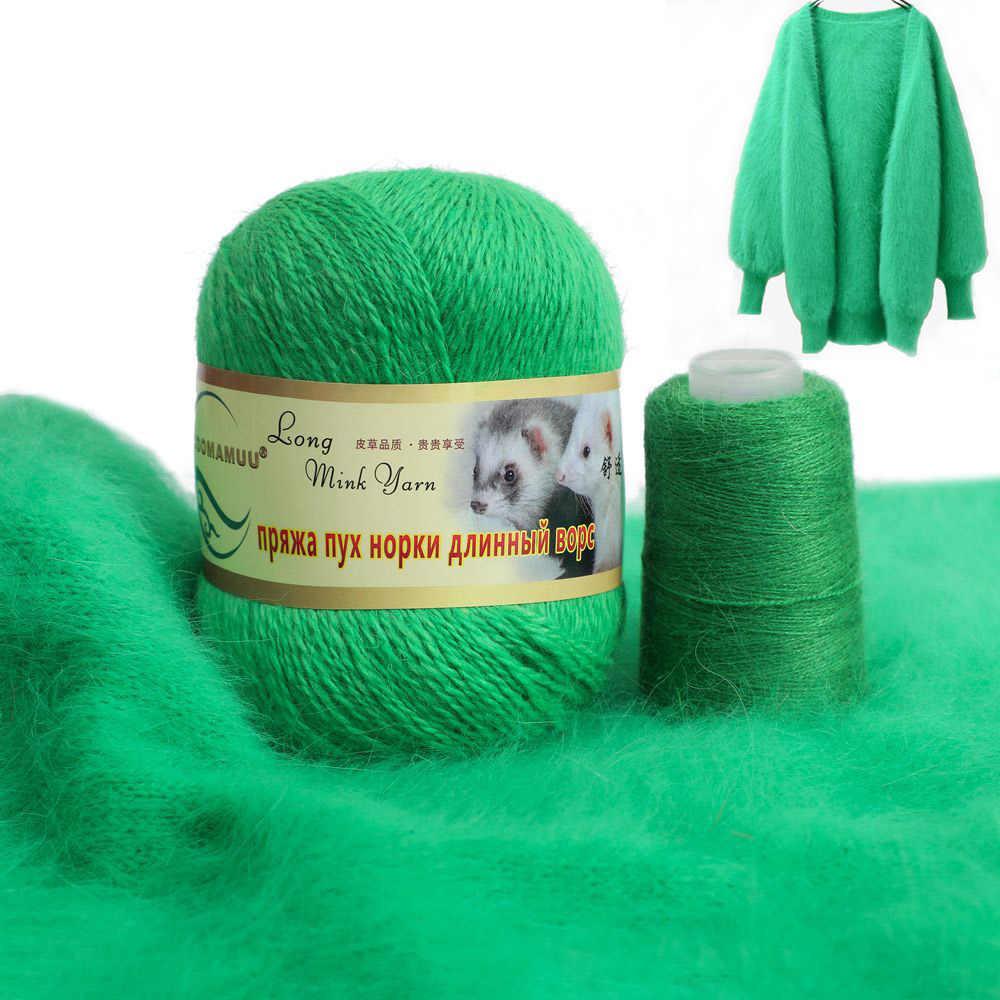 50G + 20G Mewah Mink Kasmir Benang Lembut Dicampur Merino Wol Benang untuk Merajut Cardigan Hat Syal Mewah пряжа Для Вязанияt