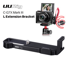 C-G7X Mark III Canon G7X Microphone L Extension Bracket Quick Release Extend Plate Cold Shoe Mount for LED Light Mic