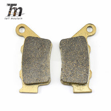 Rear Brake Pads Pad Disks Disk Disc For BMW F 650GS/650CS/650ST/650/700GS/800GS/800GT/800R/800S/800ST F650 F700GS F800 F800GS 17