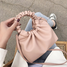 pu female bag 2020 new European and American fashion simple fold bag wild exquisite crossbody handbag
