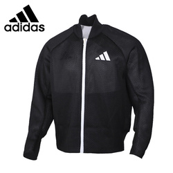 Originele Nieuwe Collectie Adidas M Urban V Jkt Heren Jas Omkeerbaar Sportkleding