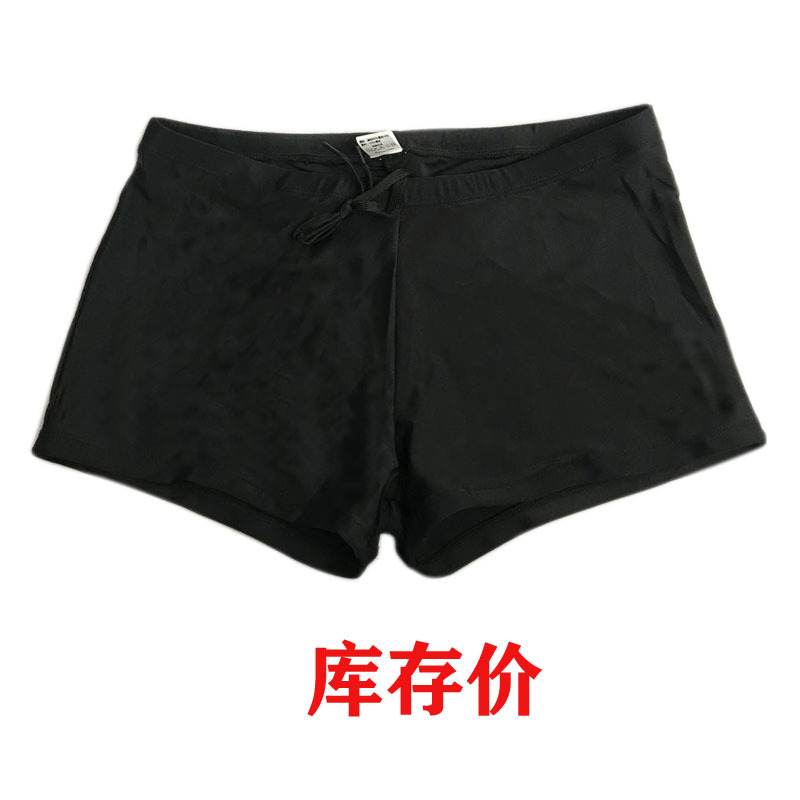 2019 Classic Style Pure Black MEN'S Boxers Hot Sales Swimming Trunks Shorts Beach Shorts Sweat-wicking Swimming Trunks
