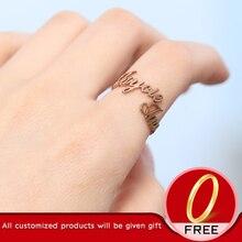 Пользовательские двойное название Кольцо два кольца персонализированные детские регулируемые имена пары на новый мама подарок мама семья