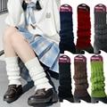 Зимние женские модные теплые вязаные однотонные гетры до колена вязаные носки манжеты для сапог гетры