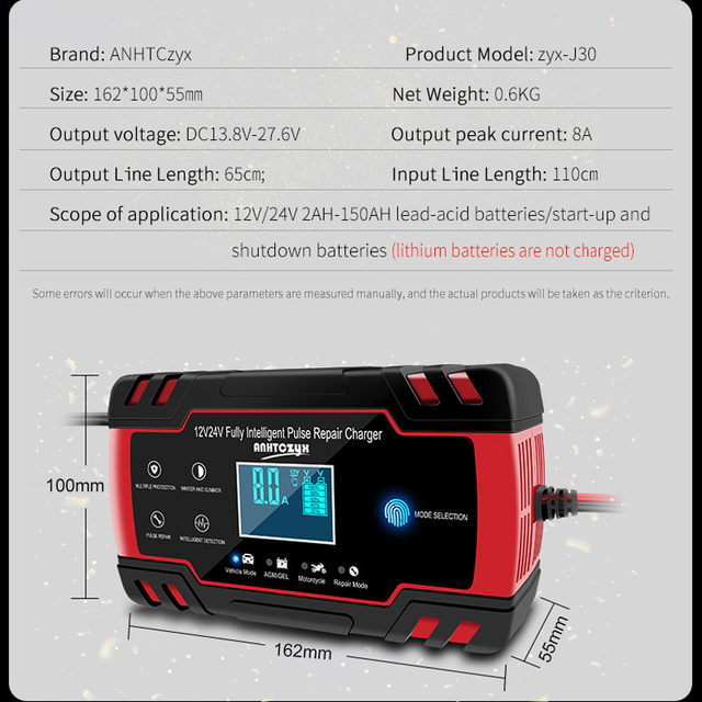 Motorcycle Battery Charger 2