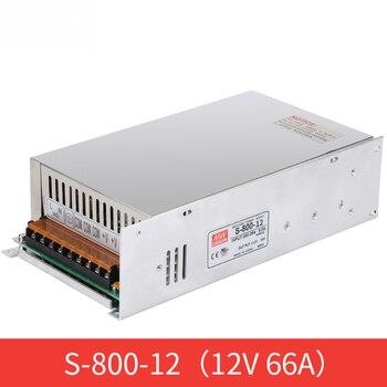 MW 800W 24V33A de alimentación de conmutación de S-800-24V 12V 66A 36V 22.2A 48V16.6A
