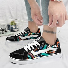 Summer Canvas Shoes Men's Korean-style Trend Sport Sneakers Breathable Youth Stu