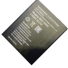 2pcs NEW Original 2500mAh BQS 5050  battery for BQ High Quality Battery+Tracking Number