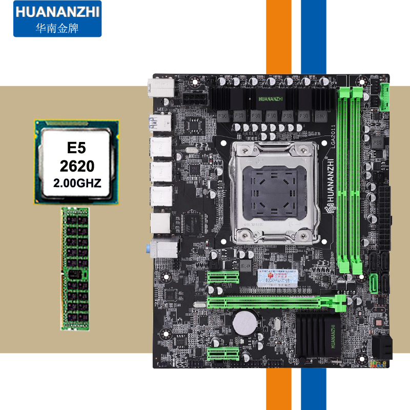 PC Assembly DIY Brand HUANANZHI Micro-ATX X79 Motherboard CPU Intel Xeon E5 2620 SR0KW Memory 8G DDR3 REG ECC 2 Years Warranty
