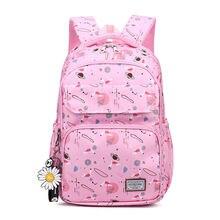 Школьные ранцы для девочек Детский рюкзак портфель начальной