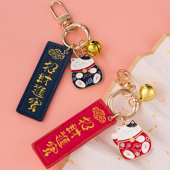 Lucky Cat Keychain Pendant Doll Creative Personality Car School Bag Cute Men And Women Lovers Key Chain Ring Cartoon Accessories keychain car japan amulet talisman cartoon bear dog lucky fortune cat rabbit key chains women bag pendent airpods accessories