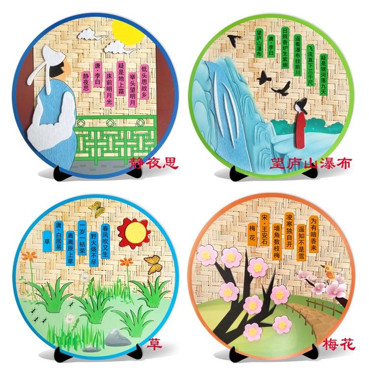 DIY Crafts Toys Non-woven Stickers 12 Models Cartoon Series Random Handmade Paste Painting Educational Kids Craft Kits Kids Toys