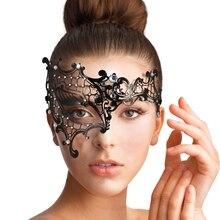 1 шт. черная Венецианская кружевная металлическая маска маскарадное полупрозрачное нарядное платье со стразами