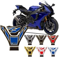 For Yamaha YZF R1 2004 2006 Motorcycle 3D Tank Pad Protective Decals Stickers