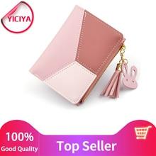 YICIYA New Arrival Wallet Short Women Wallets Zipper Purse Patchwork F