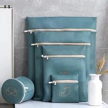 Morandi Embroidery Laundry Bag Wash Underwear Washing Machine Bags Portable Clothing Organizer Lingerie Socks Bra Laundry Basket